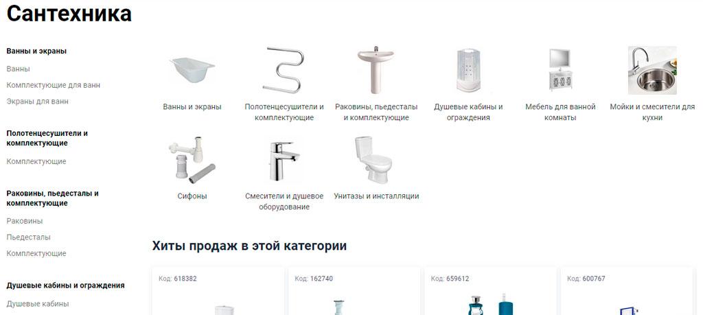 категория сантехники в магазине Петрович